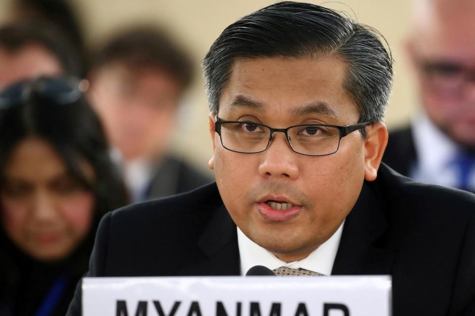 Kyaw Moe Tun