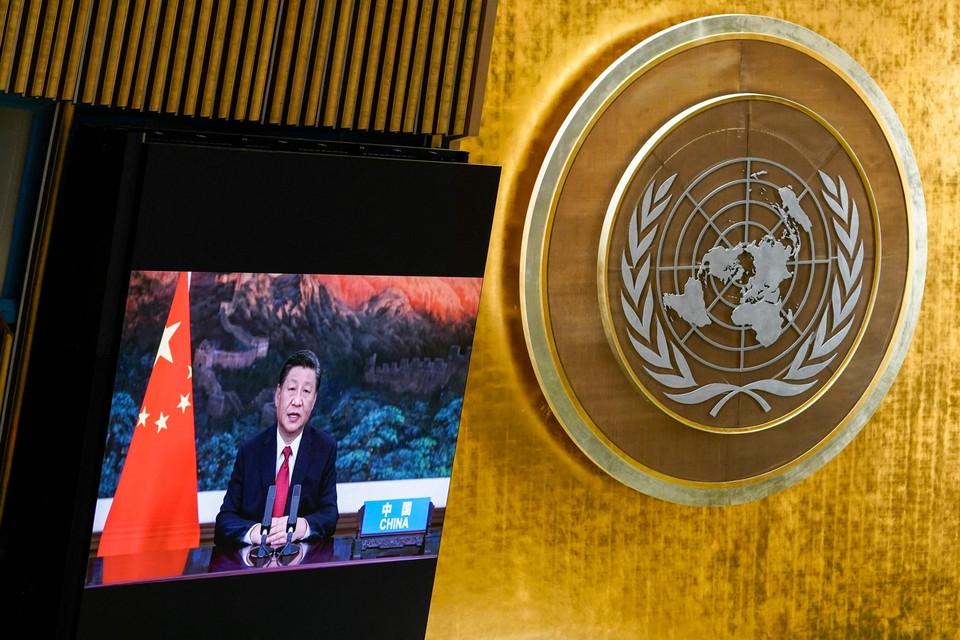 Chinees staatsleider Xi Jinping sprak via videoverbinding op de Algemene Vergadering van de Verenigde Naties.