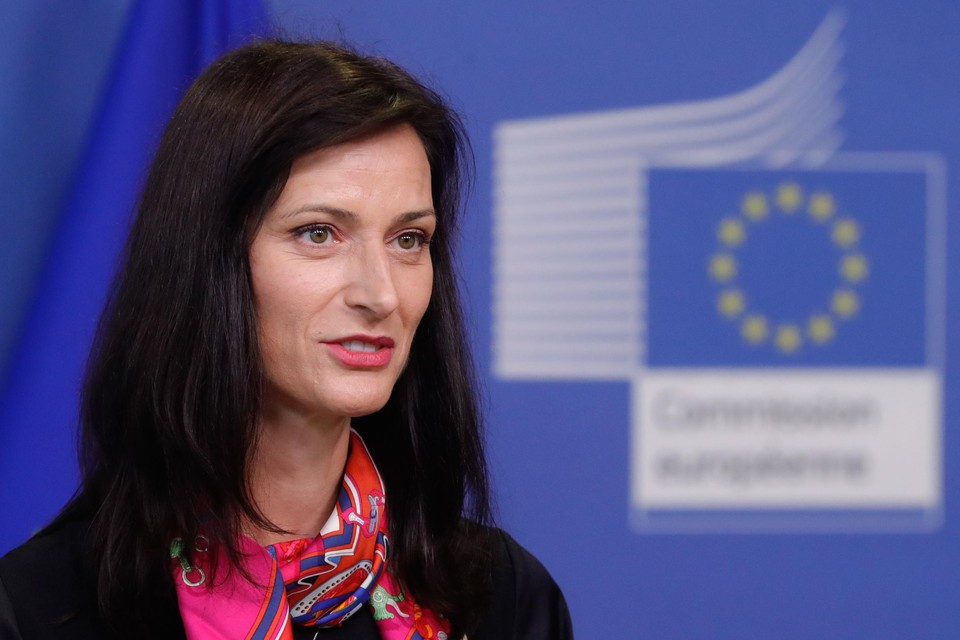 Europees commissaris voor Onderwijs Mariya Gabriel