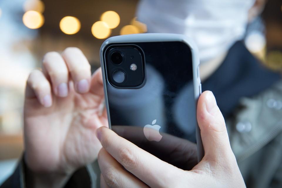 De verandering in het besturingssysteem iOS 14.5 draait rond het unieke, voor adverteerders bestemde nummer op elke iPhone.